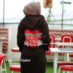 jaket wanita_jaket wanita muslimah (19)